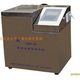 石家庄专业级煤质检测仪器设备永芳化玻有卖的质量好