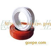 太阳能铝塑管、抗紫外线铝塑管