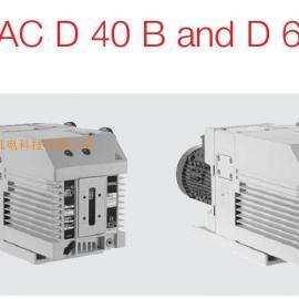 德国莱宝真空泵D65B、D40B、D25B双级旋片泵