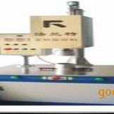 电磁离合刹车式旋熔机