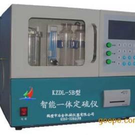 全自动定硫仪/一体定硫仪/测硫仪