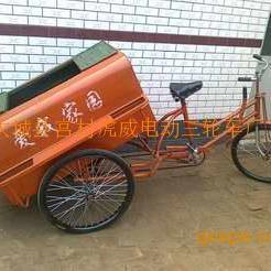 人力三轮垃圾环卫保洁车