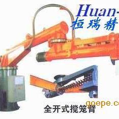青岛S255型树脂砂混砂机技术参数