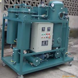 汽轮机透平油过滤再生净化在利用设备,过滤机