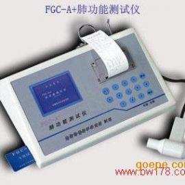 肺功效查验仪