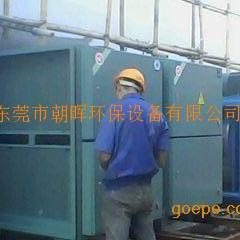 东莞中堂镇高效静电低空排放油烟净化器