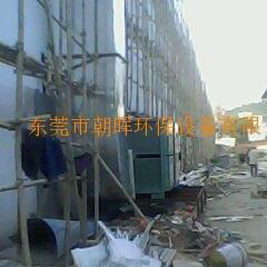 东莞大朗镇工厂低空油烟净化机安装工程