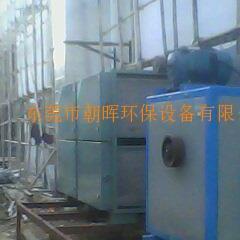 承接东莞工厂低空排放油烟净化器安装工程