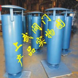 ZQP蒸汽排�庀��器