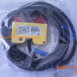 供应;台湾`PARAGONCNC`磨床RIG-150上配件 PART 1-1 P