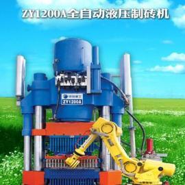 粉煤灰砖机,粉煤灰砖机,粉煤灰砖机