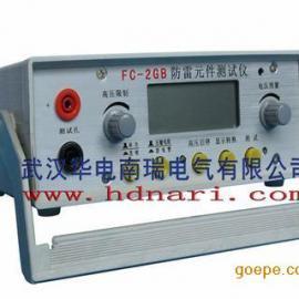 防雷元件测试仪批发价格