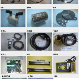 印刷机配件,MPM印刷机配件