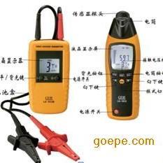 地下线电线电缆短路测试仪
