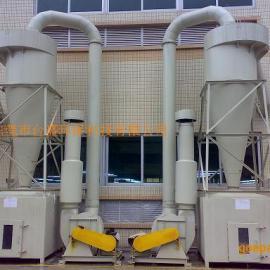 高风量工业旋风集尘器