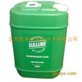 寿力黄金油250022-669寿力润滑油