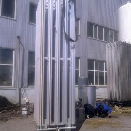 空温式高压汽化器