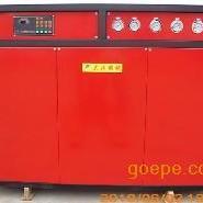 箱型冰水机