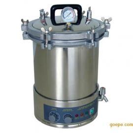 全自动压力蒸汽灭菌器