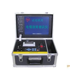 DS/HZC-Ⅳ电缆故障测试仪
