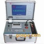 DS/HZC-Ⅲ电缆故障测试仪