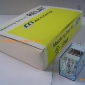 供应:美国`AEC MAGNETICS`电磁铁BPX-0780-0003