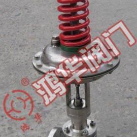 V230-D01自力式压差控制调节阀