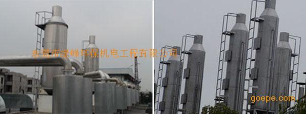 不锈钢发电机尾气处理装置