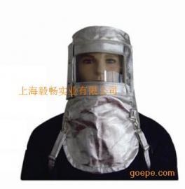 耐高温隔热头罩