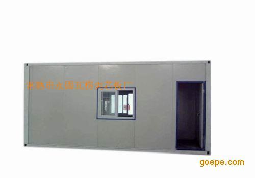 江苏集装箱板房