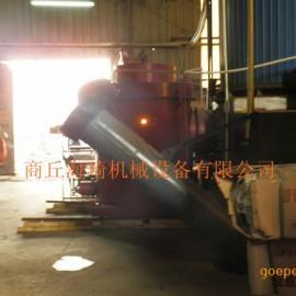 商丘海琦锅炉生物质木糠燃烧机