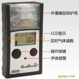 氢气检测仪GasBadge@Pro-H2(GB60)英思科