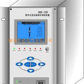 南自变压器微机保护