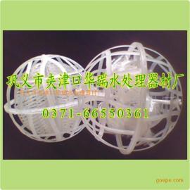 多孔球型悬浮填料Q7悬浮球生物填料