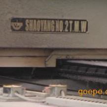 二纺机定型机