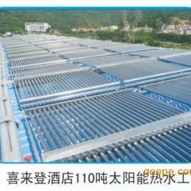 酒店、旅游区大型太阳能热水工程