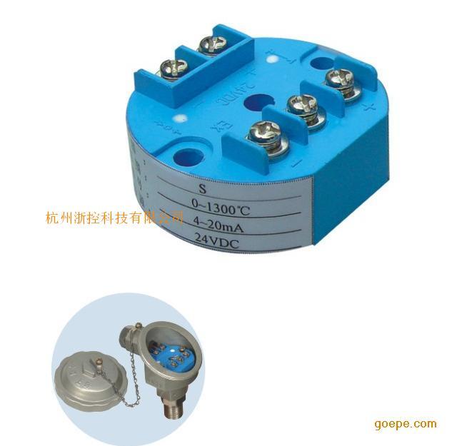 热电偶(热电阻)温度变送器