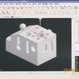 无锡埃丝耐斯帝三坐标测量软件IQCMM