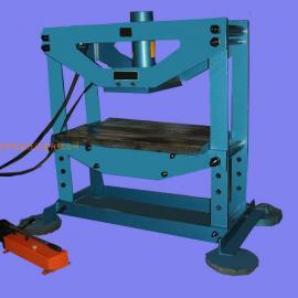 框架可调式液压机,专业制造液压机厂