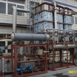 活性炭纤维吸附回收乙酸乙酯、二氯甲烷混合废气装置