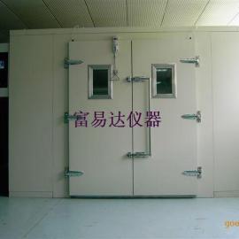 富易达步入式高低温试验室
