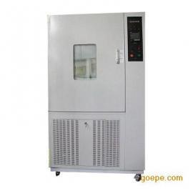 GD/HS4005高低温恒定湿热试验箱