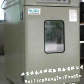 HT/GDW-80高低温试验箱,高低温恒温试验箱图片