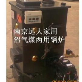 南京生能炉业200平米采暖沼气锅炉,小型家用锅炉