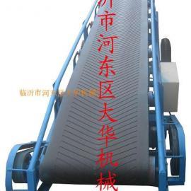 自动升级移动式输送机/皮带输送机