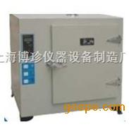 500度高温鼓风干燥箱,烘箱,老化箱