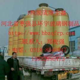 1吨锅炉玻璃钢脱硫除尘器