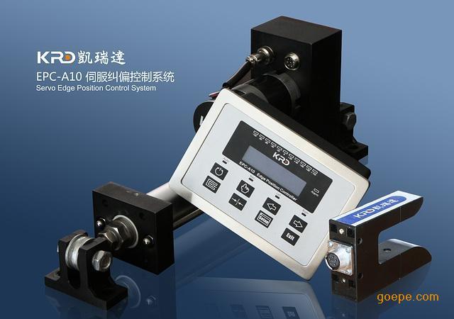 伺服光电纠偏控制器epc-a10
