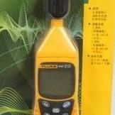DS/F945噪音计