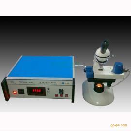 WRX-1S显微热分析仪程控、数显